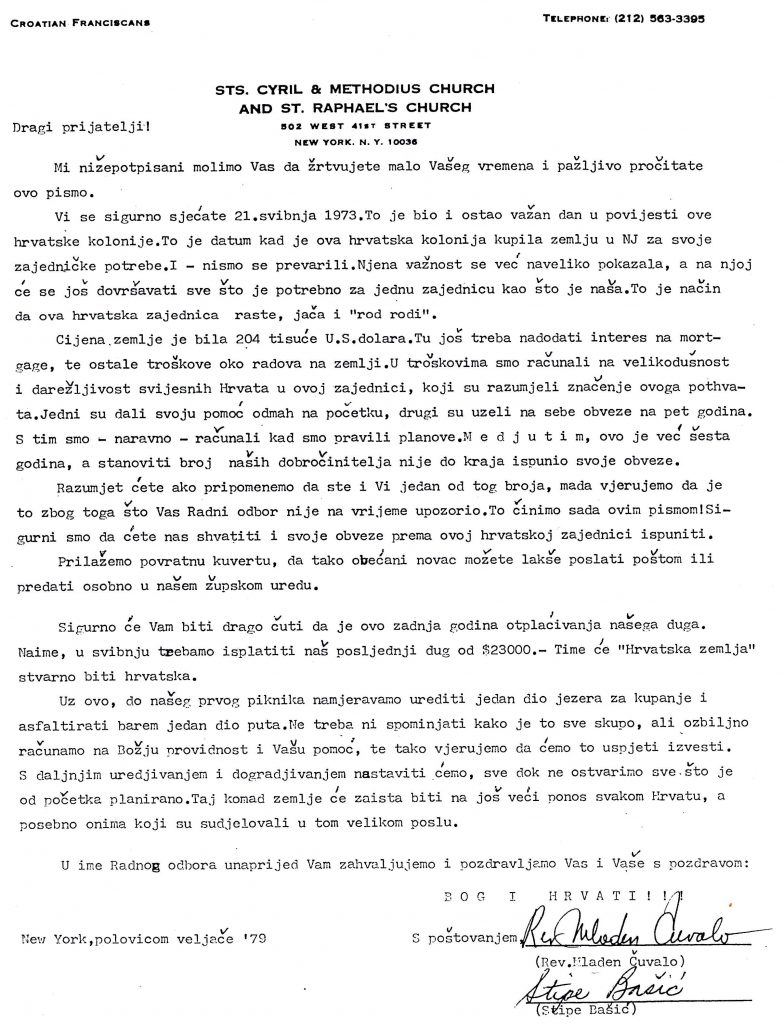 img0451